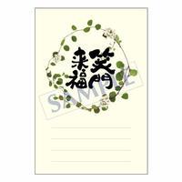 メッセージカード  出会い 感謝 お祝い ご挨拶 11-0514  1セット(10枚)