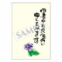 メッセージカード/季節の便り/06-0170/1セット(10枚)