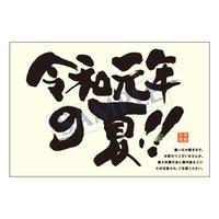 メッセージカード/季節の便り/19-0884/1セット(10枚)