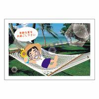 メッセージカード/季節の便り/12-0602(似顔絵ver)/1セット(10枚)