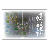 メッセージカード 季節の便り 18-0820 1セット(10枚)