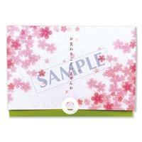 紙石鹸入りメッセージカード(10個が1セット)