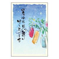メッセージカード 季節の便り 16-0765 1セット(10枚)