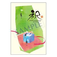 メッセージカード/バースデーカード/20-0929/1セット(10枚)