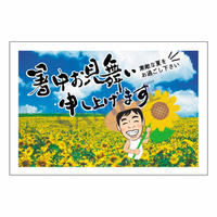 メッセージカード/季節の便り/12-0608(似顔絵ver)/1セット(10枚)