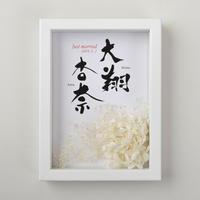 kotofuku フラワー(白)  結婚祝いフレーム  (KF-0011)