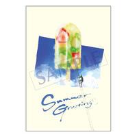 メッセージカード/暑中見舞い/20-0933/1セット(10枚)