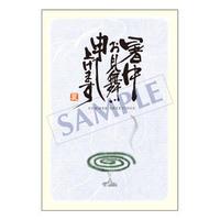 メッセージカード  季節の便り  09-0423  1セット(10枚)