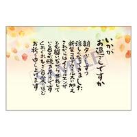 メッセージカード/秋便り/20-0954/1セット(10枚)