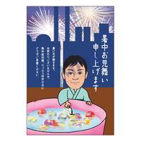 メッセージカード/暑中見舞い/21-0976/1セット(10枚)
