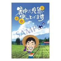 メッセージカード 季節の便り 18-0826(似顔絵ver)/1セット 10枚