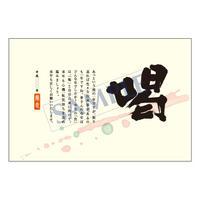 メッセージカード 年末便り 14-0739 1セット(10枚)