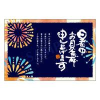 メッセージカード/季節の便り/19-0889/1セット(10枚)