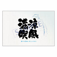メッセージカード/季節の便り/12-0607/1セット(10枚)