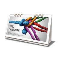 UNITYカレンダー小2022年 Aコース 1セット(20ケース)