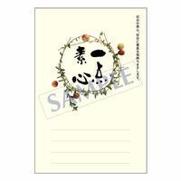 メッセージカード  出会い 感謝 お祝い ご挨拶 11-0518  1セット(10枚)
