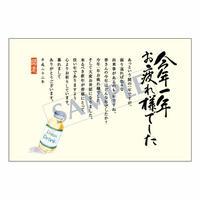 メッセージカード 年末便り 09-0390 1セット(10枚)