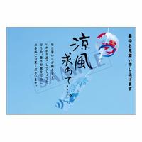 メッセージカード/季節の便り/13-0616/1セット(10枚)