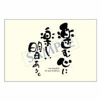 メッセージカード  出会い 感謝 お祝い ご挨拶 03-0051  1セット(10枚)