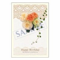 メッセージカード バースデー 11-0531 1セット(10枚)