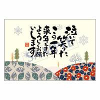 メッセージカード 年末便り 14-0690 1セット(10枚)