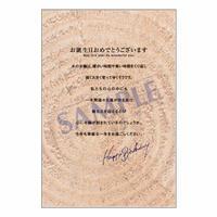 メッセージカード バースデー 09-0389 1セット(10枚)