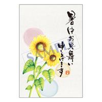 メッセージカード/季節の便り/15-0755/1セット(10枚)