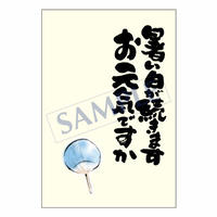 メッセージカード/季節の便り/06-0174/1セット(10枚)
