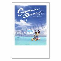メッセージカード/季節の便り/10-0470(似顔絵ver)/1セット(10枚)