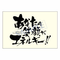 メッセージカード  出会い 感謝 お祝い ご挨拶 03-0029  1セット(10枚)