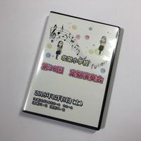 (2018年12月8日開催)北栄小学校スクールバンド 第38回定期演奏会 【DVD】