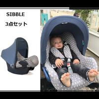 新生児対象チャイルドシート用 日よけカバー/シートカバー/日よけスクリーン3点セット