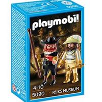 オランダ限定Playmobil   夜警