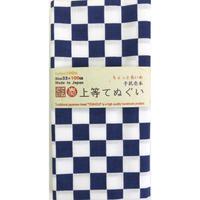 〔手拭壱本〕ちょっと長めの100センチ 上等手ぬぐい 市松 柄(約33×約100㎝)