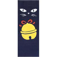 和布華 注染手ぬぐい 黒猫と鈴(約33×約90センチ)