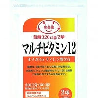 笑美緒 マルチビタミン12