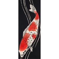 和布華 注染てぬぐい 錦鯉(約33×約90センチ)
