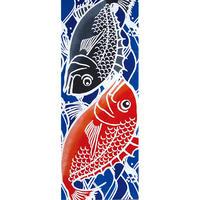 和布華 注染てぬぐい 祝鯛(めでたい)(約33×約90センチ)
