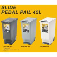 スライド ペダル ペール45L