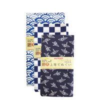 〔手拭壱本〕アウトレット3枚セット ちょっと長めの上等てぬぐい 折鶴+市松+青海波(約33×約96〜98㎝)