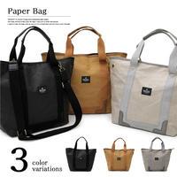 [REGiSTA]Paper Bag(縦34cmx横〈上部49cmx底部30cm〉×マチ14.5cm)