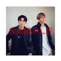 New Single「キライになれたらいいのに」B盤 CD