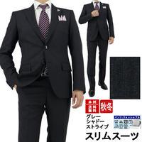 【23-2JSC32】スーツ メンズ スリムスーツ ビジネススーツ グレー シャドー ストライプ 秋冬