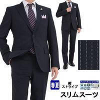 【21-1JSC34】スーツ メンズ スリムスーツ ビジネススーツ 紺 ストライプ スラックスウォッシャブル 春夏