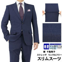 【31-1YSC02】スーツ メンズ スリムスーツ ビジネススーツ 紺 千鳥格子 チェック スラックスウォッシャブル 春夏