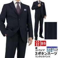 【21-2J1C32】スーツ メンズ 3ボタンスーツ ビジネススーツ 紺 ストライプ 段返り 秋冬  のコピー