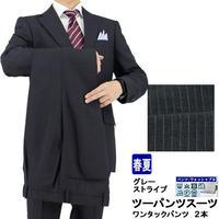 【23-1N6C62】 ビジネス ツーパンツスーツ グレー ストライプ 春夏 ワンタックパンツ