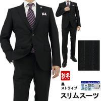 【20-2JSC34】スーツ メンズ スリムスーツ ビジネススーツ 黒 ストライプ 秋冬