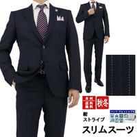 【21-2JSC33】スーツ メンズ スリムスーツ ビジネススーツ 紺  ストライプ 秋冬