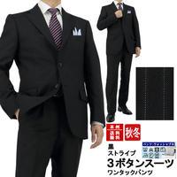 【20-2J1C32】スーツ メンズ 3ボタンスーツ ビジネススーツ 黒 ストライプ 段返り 秋冬